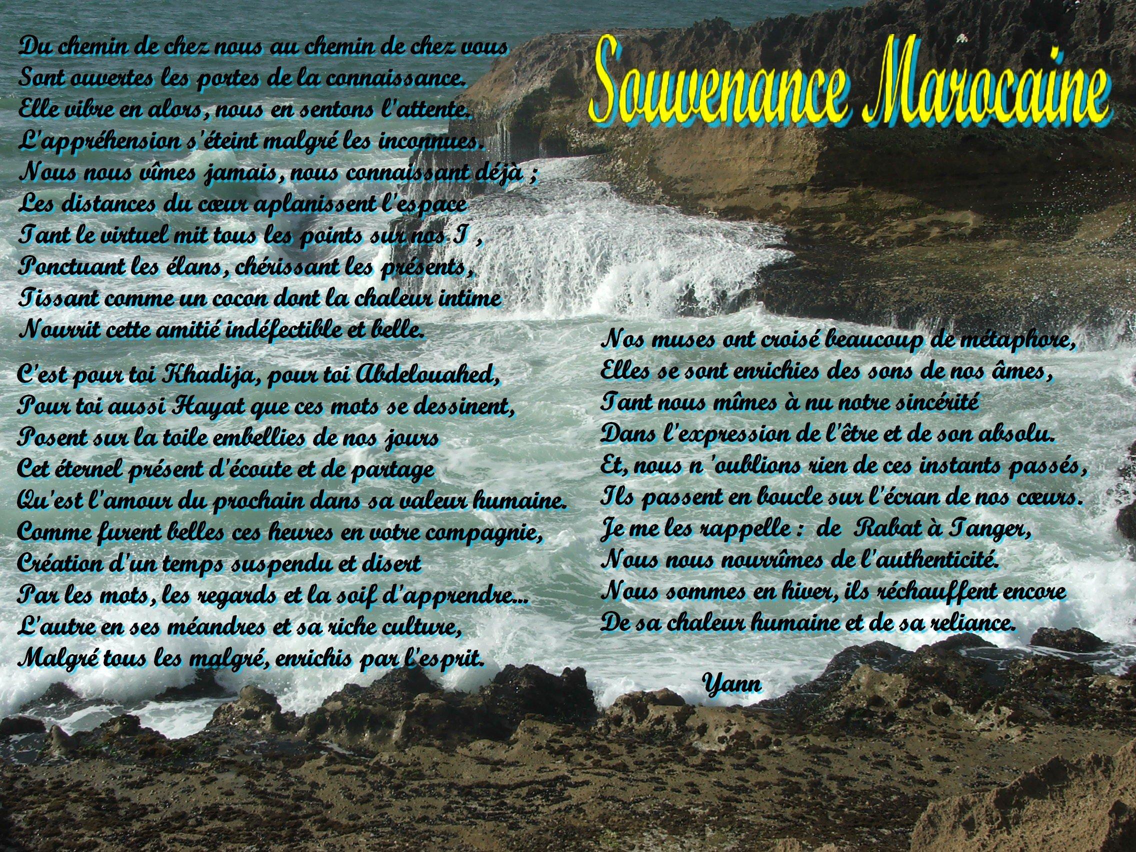 Souvenance Marocaine (Photo Poème) 20141212